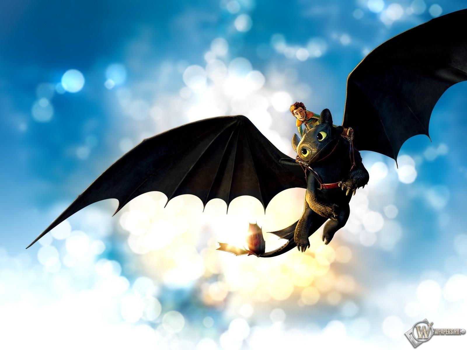 Как приручить дракона 3 сезон 20 серия - 796