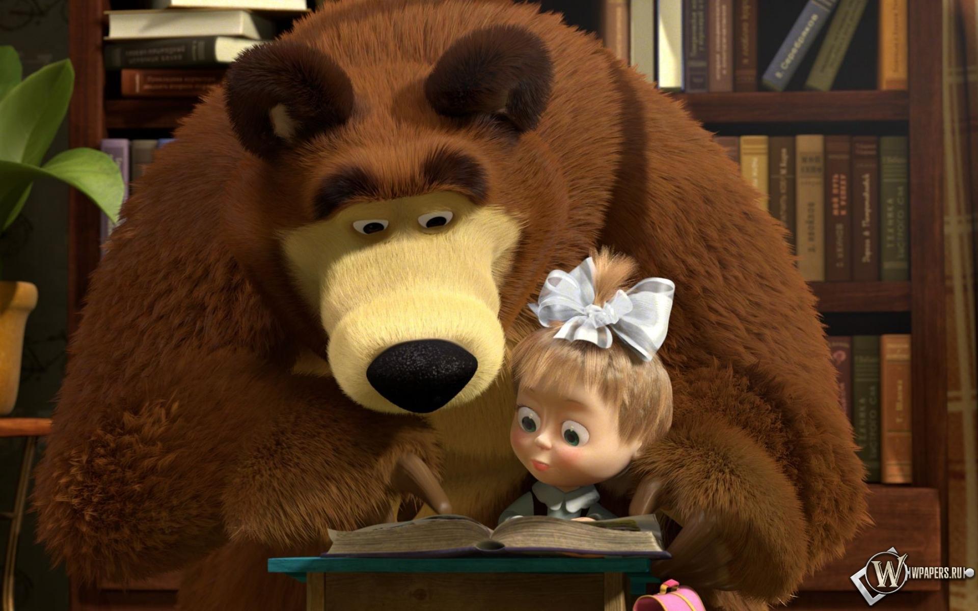 Маша и медведь мультфильм маша и