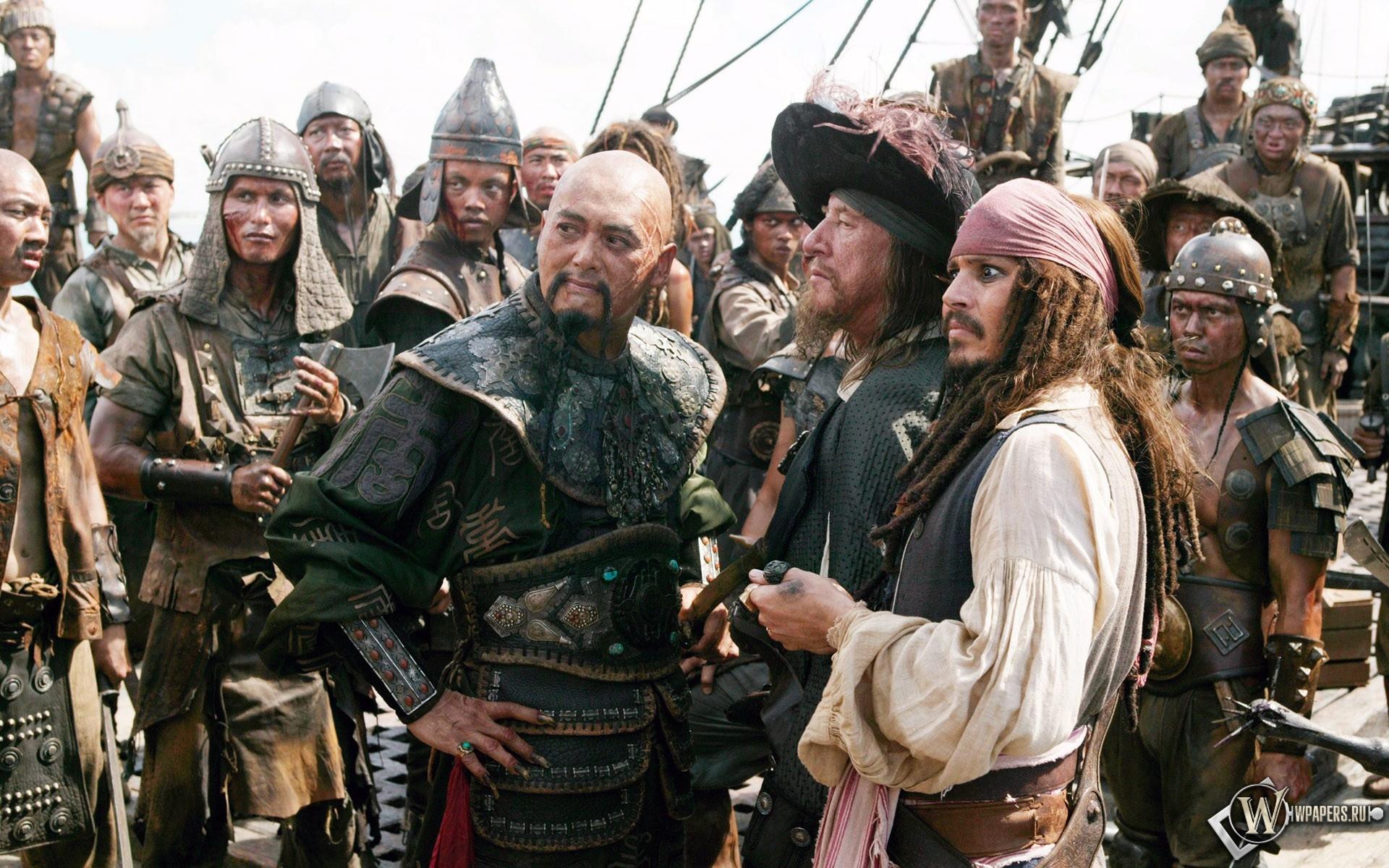 Пираты Карибского моря 3: На краю света 1920x1200