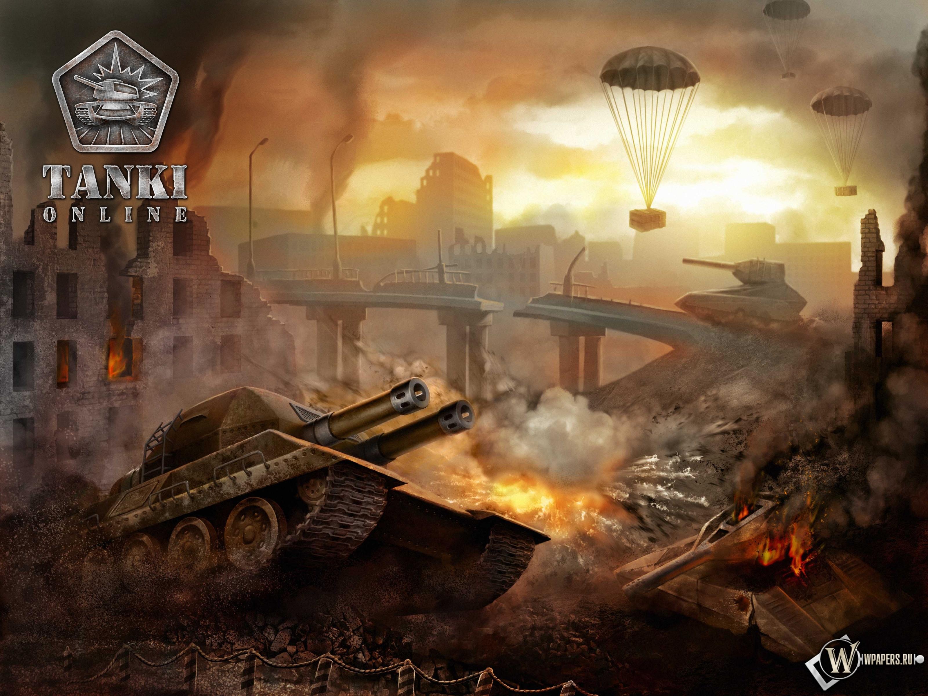 Взлом танков онлайн.