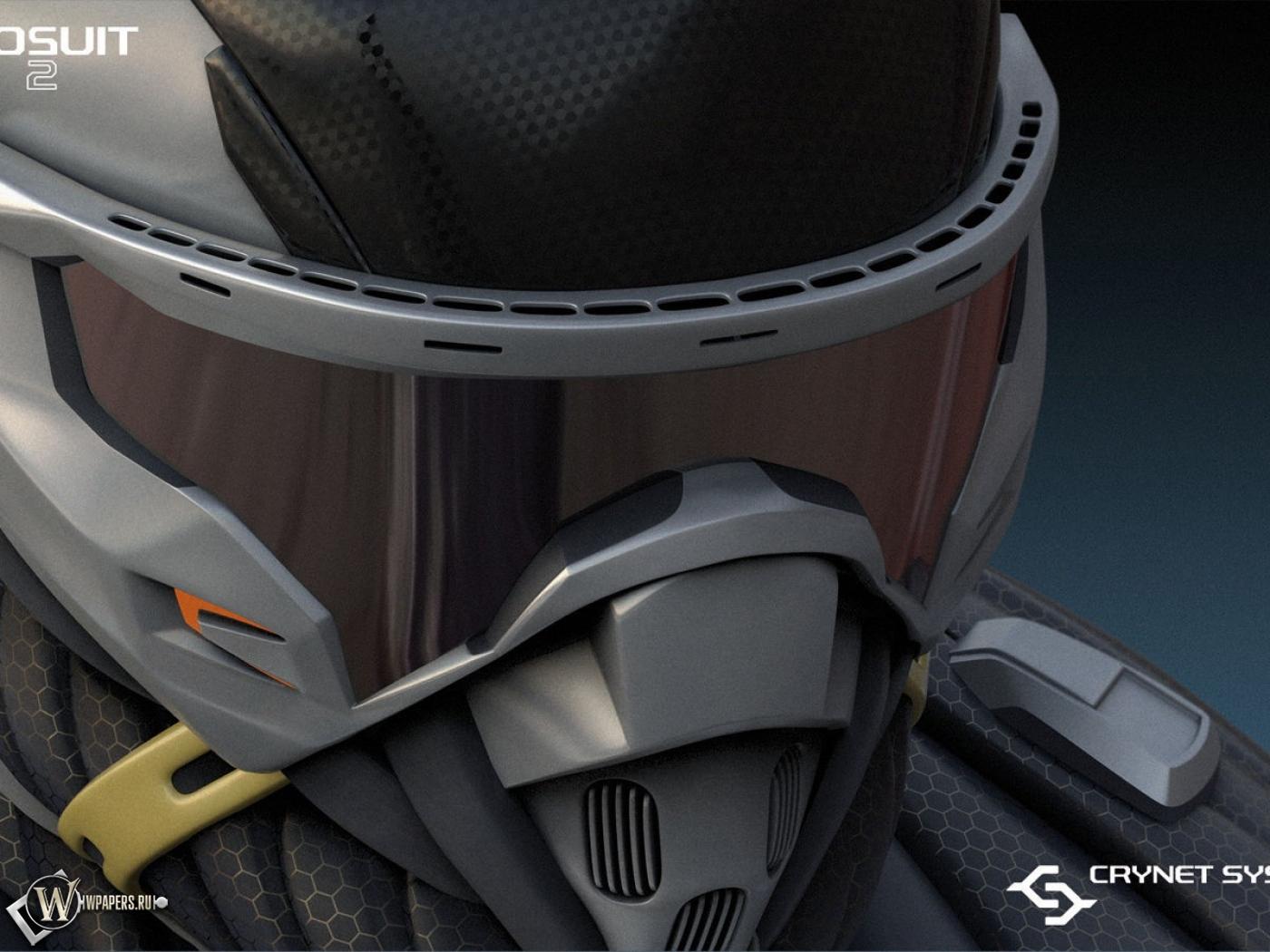 Crysis 3 Summer Accolades Trailer.