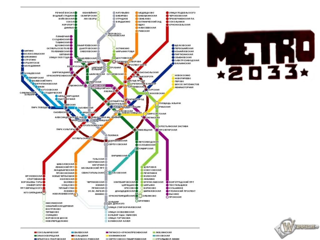 prostitutki-moskvi-metro-paveletskaya