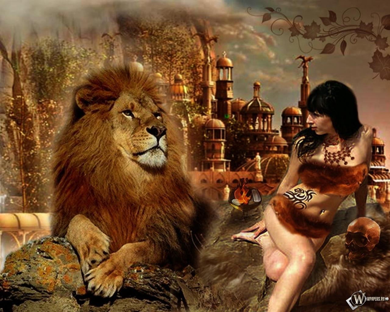 Фото девушка и лев