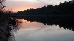 Обои река после заката солнца: Река, Природа, Лето, Прочие пейзажи