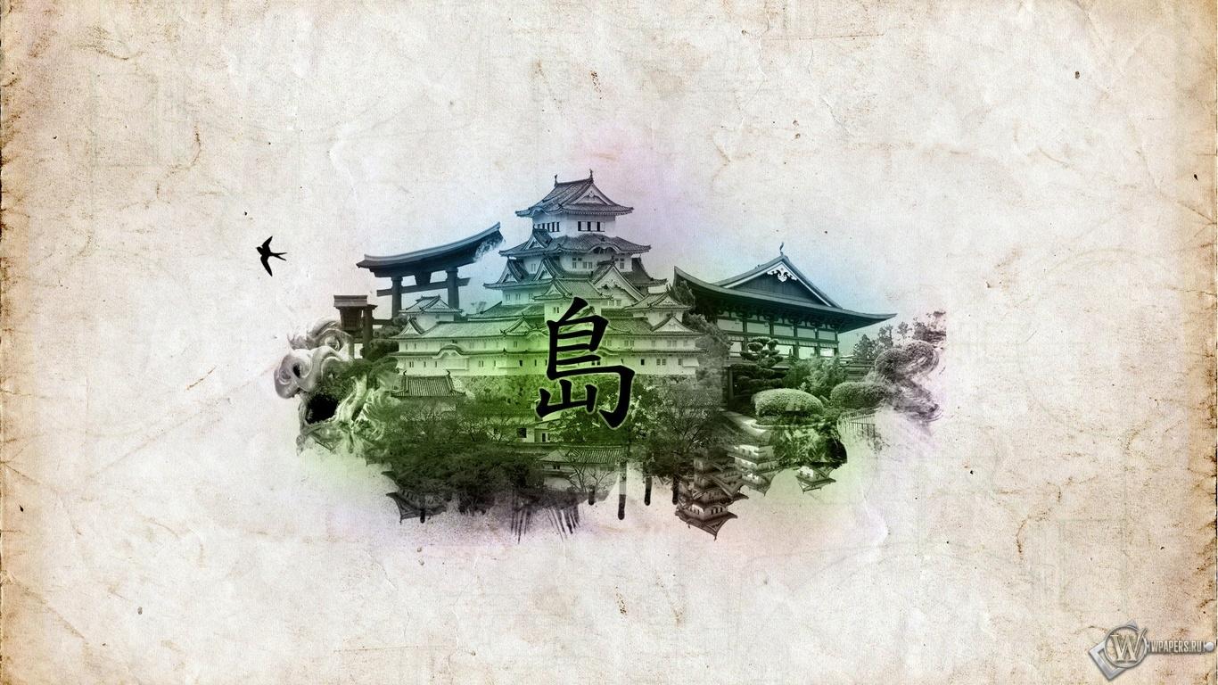 Китай 1366x768