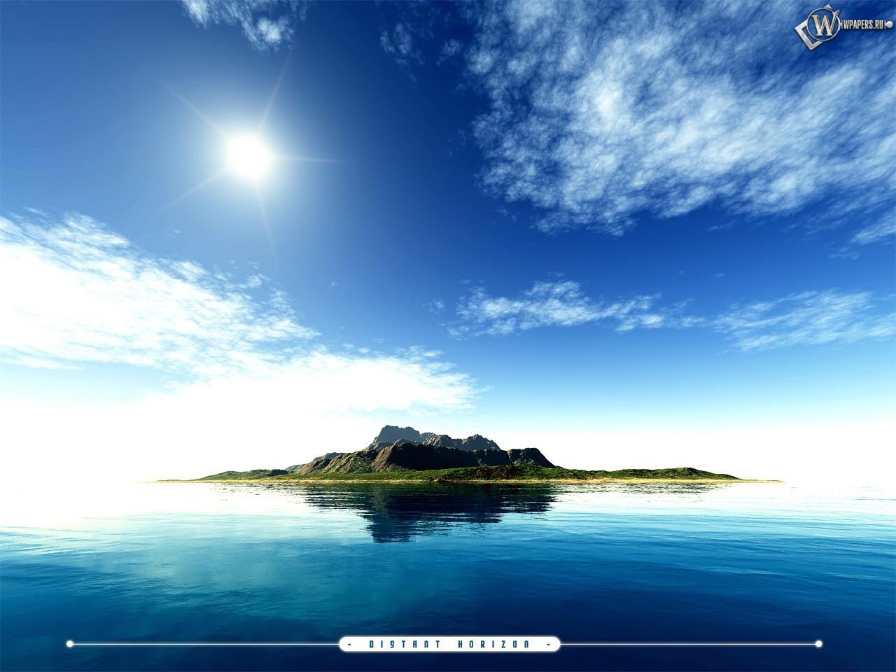 Distant Horizon 1280x960