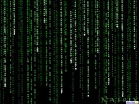 Обои Матрица: Матрица, Matrix, Рендеринг