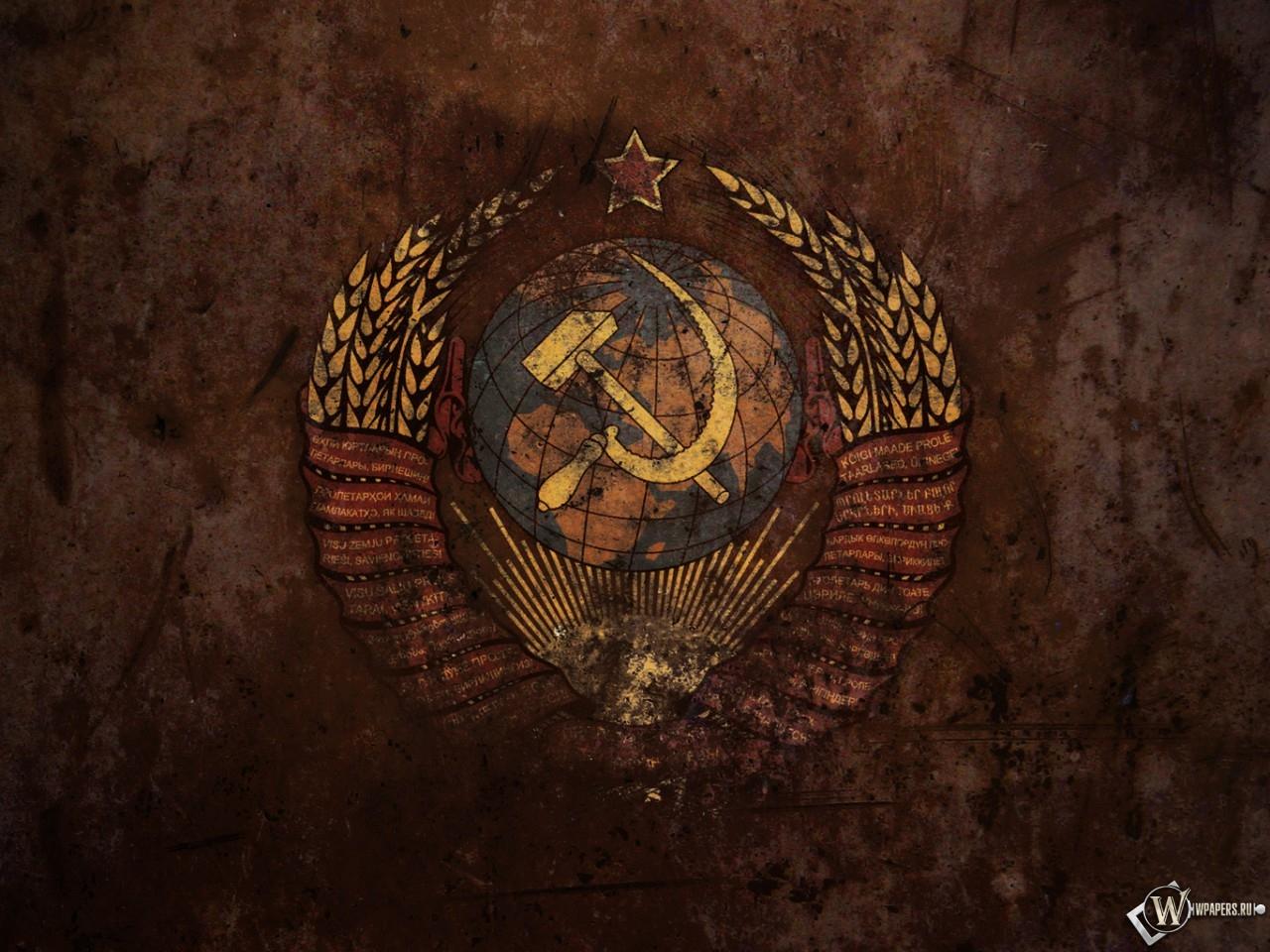 СССР 1280x960