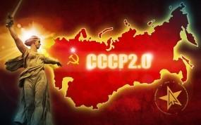 Обои СССР 2.0: Время, Россия, СССР, Разное