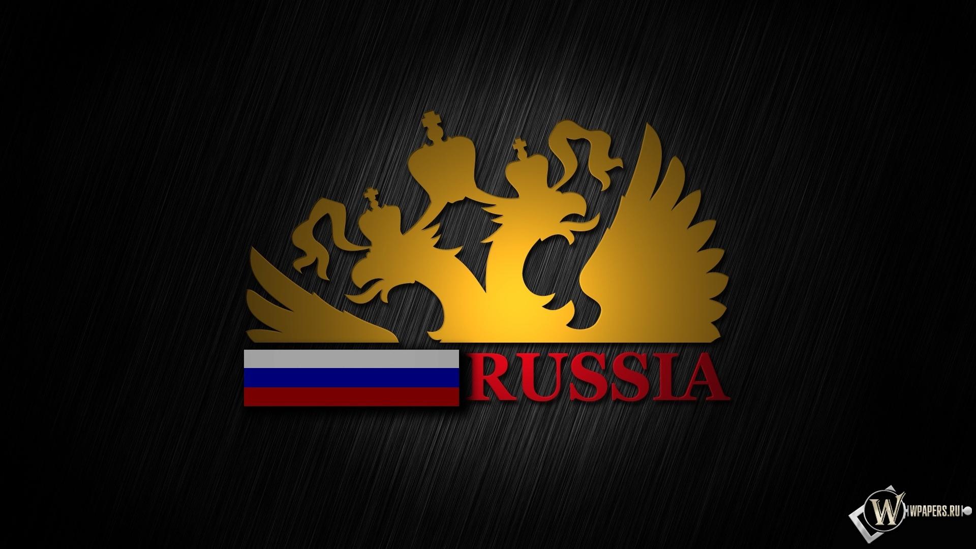 Флаг герб россии картинки