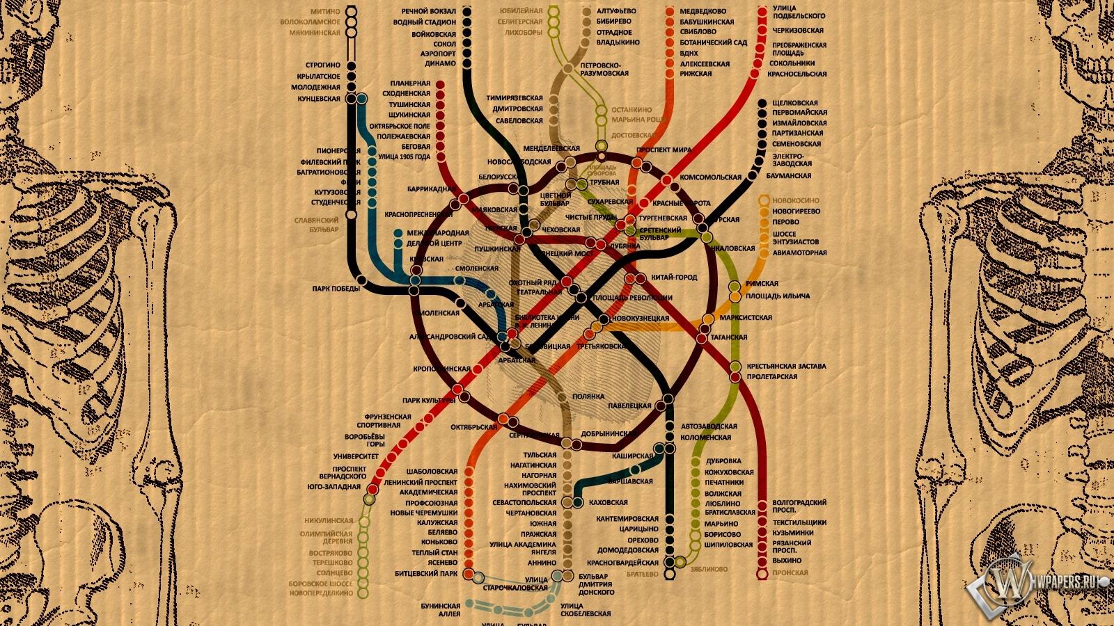 метро москвы 1600x900