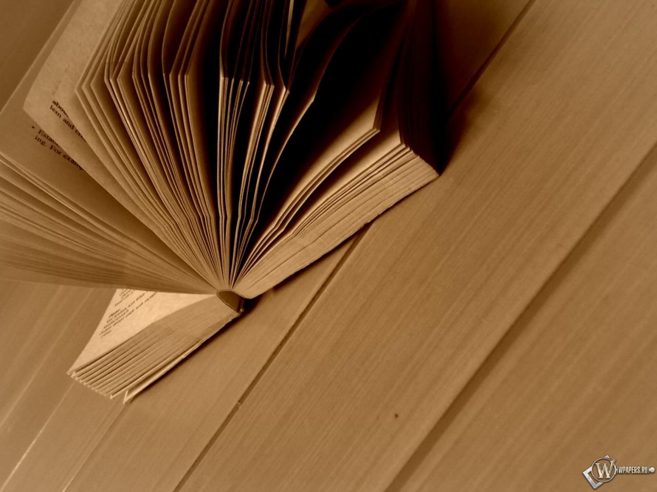 Развёрнутая книга 1280x960