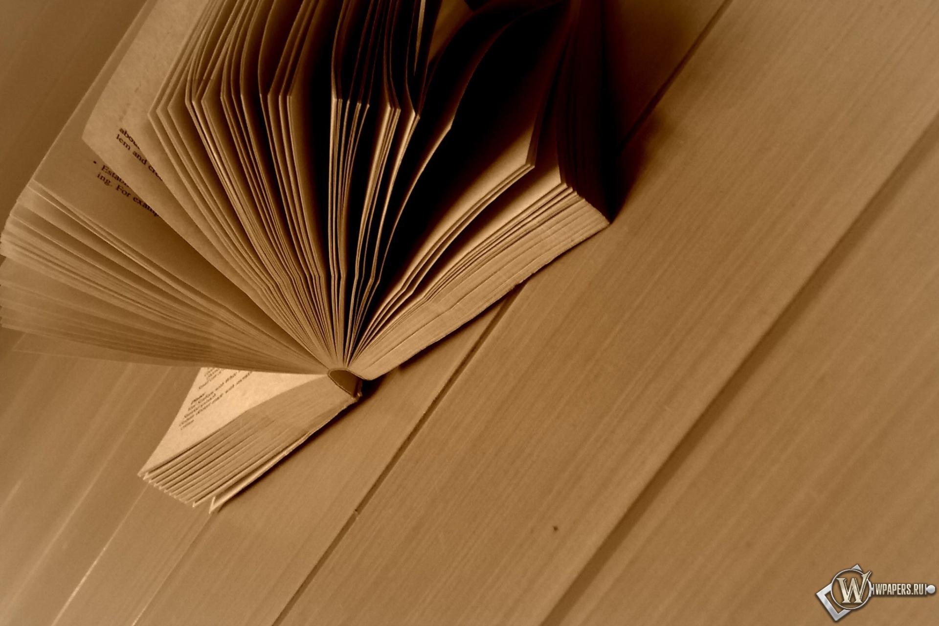 Развёрнутая книга 1920x1280