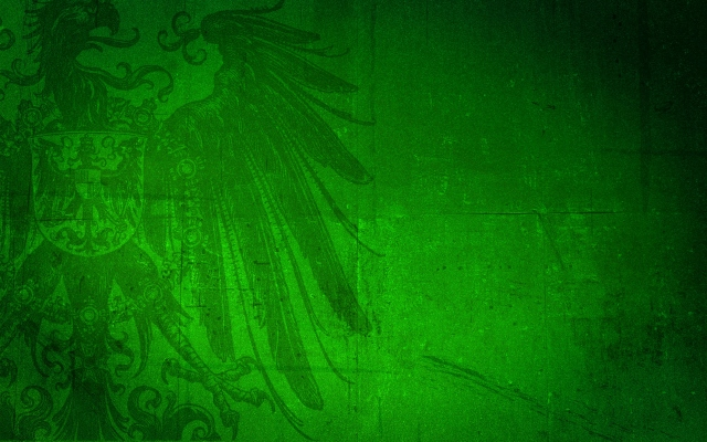 Зелёный герб