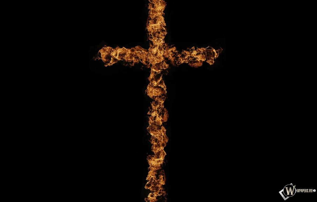 Огненный крест 1200x768