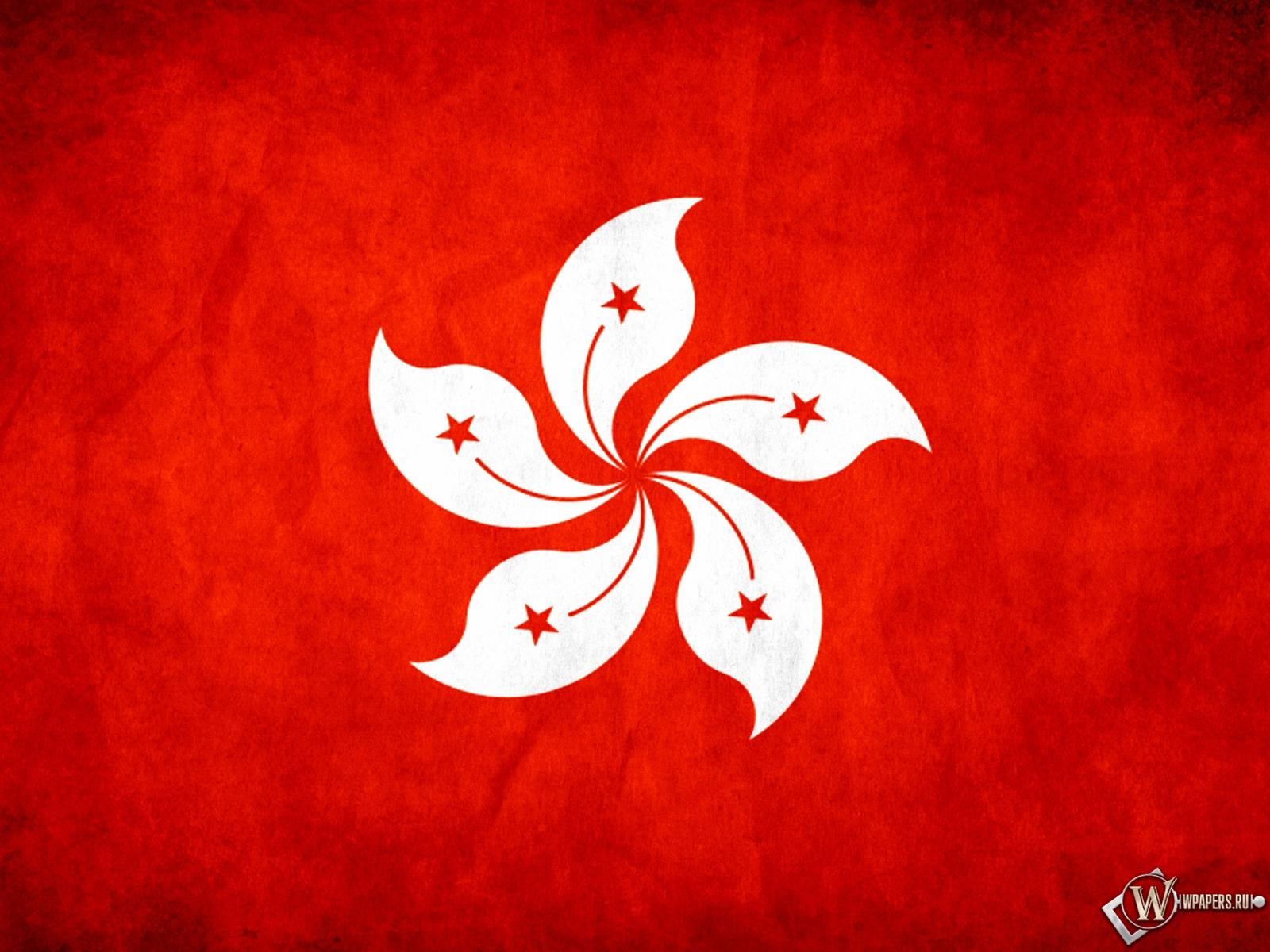 Флаг Гонконга 1600x1200
