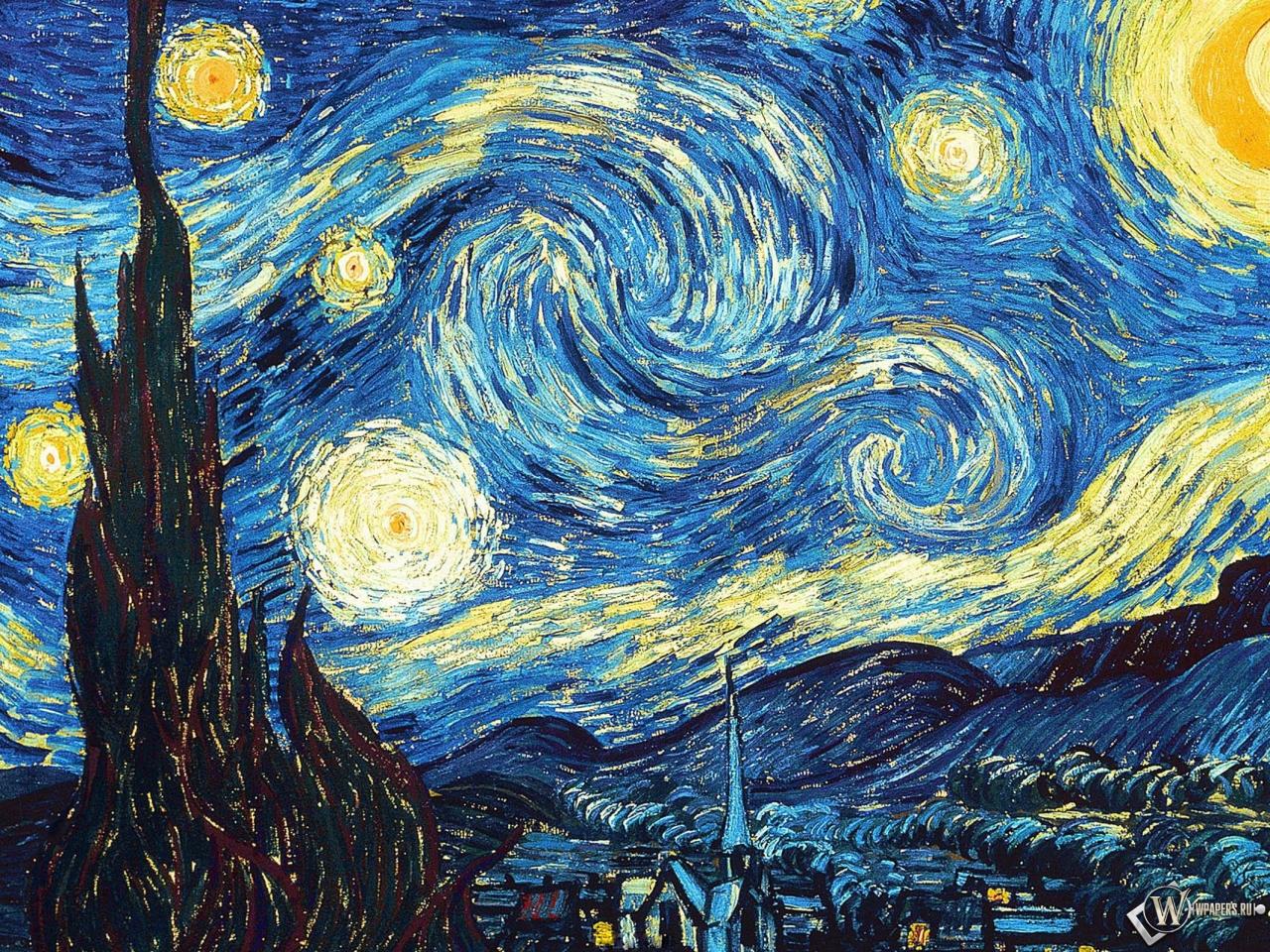 Ван Гог Звёздная ночь 1280x960