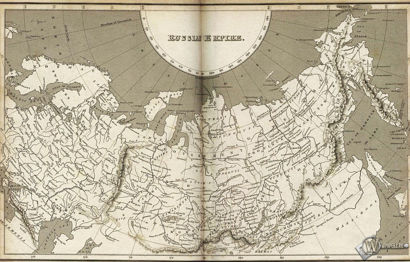 Карта Российской империи 1600x1024