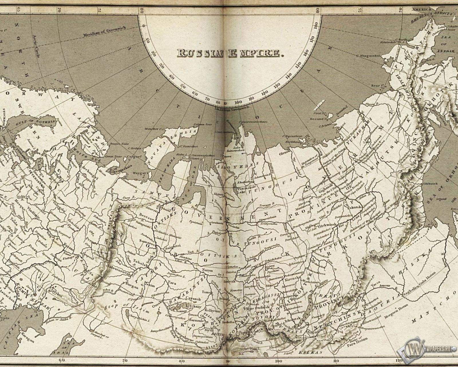 Карта Российской империи 1600x1280