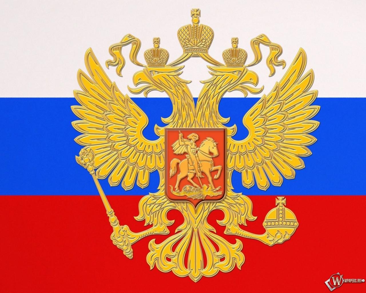 Флаг России 1280x1024