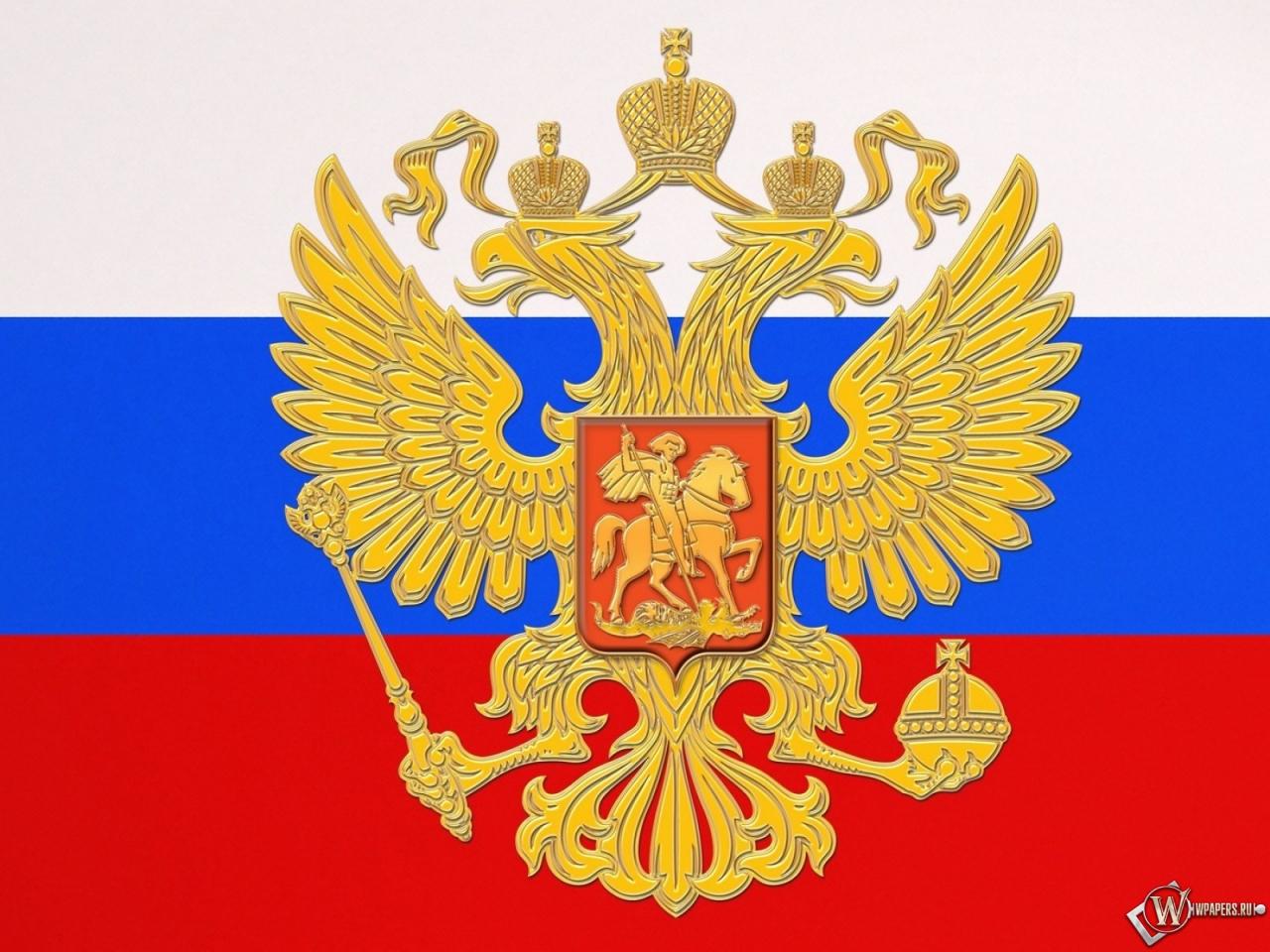 Флаг России 1280x960