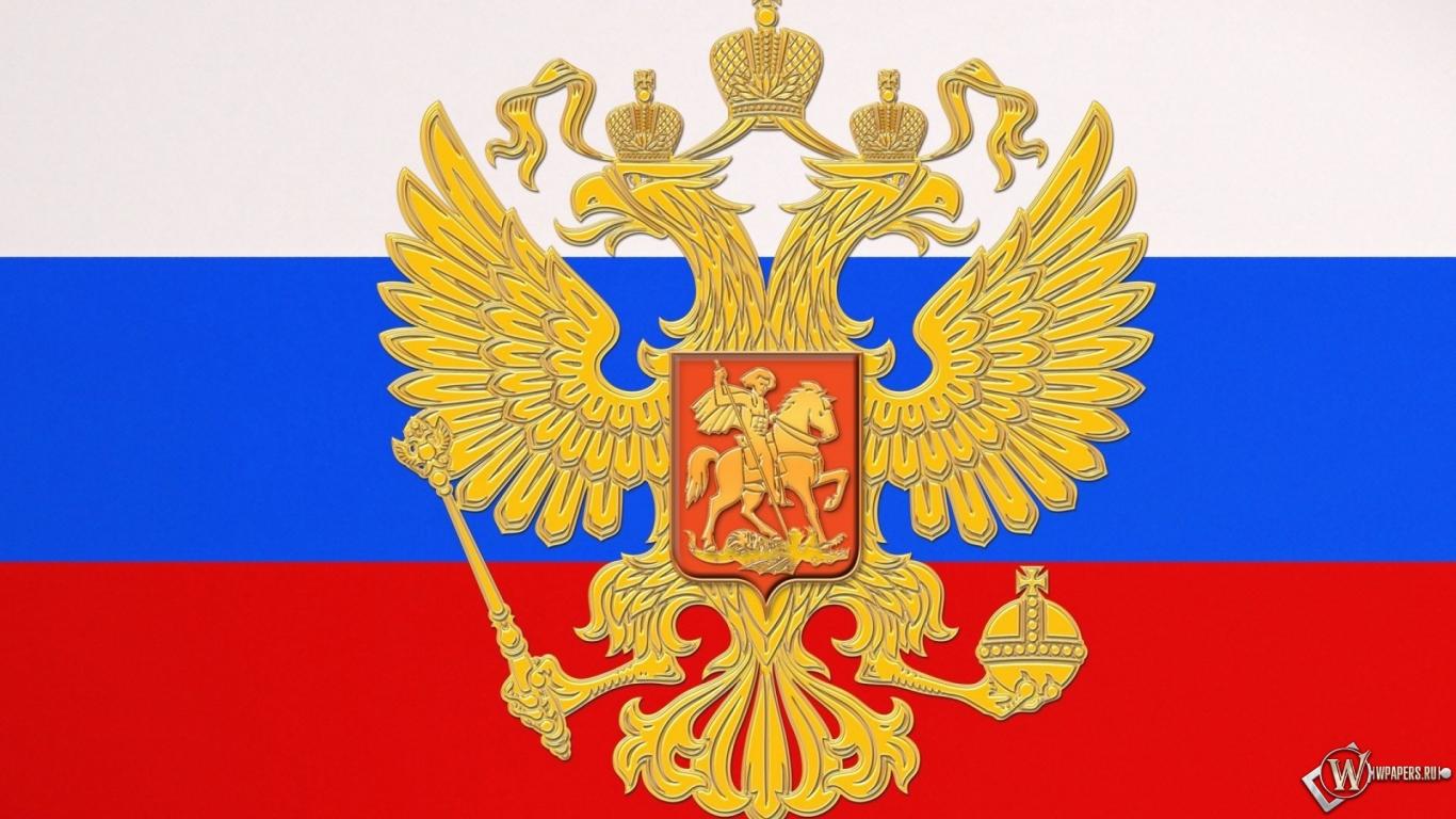 Флаг России 1366x768