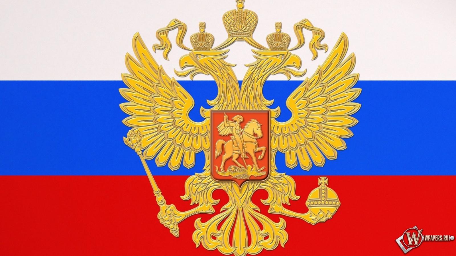 Флаг России 1600x900