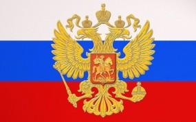 Обои Флаг России: Россия, Герб, Флаг, Триколор, Разное