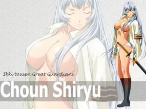 Обои Choun Shiryu: Ikkitousen, Аниме