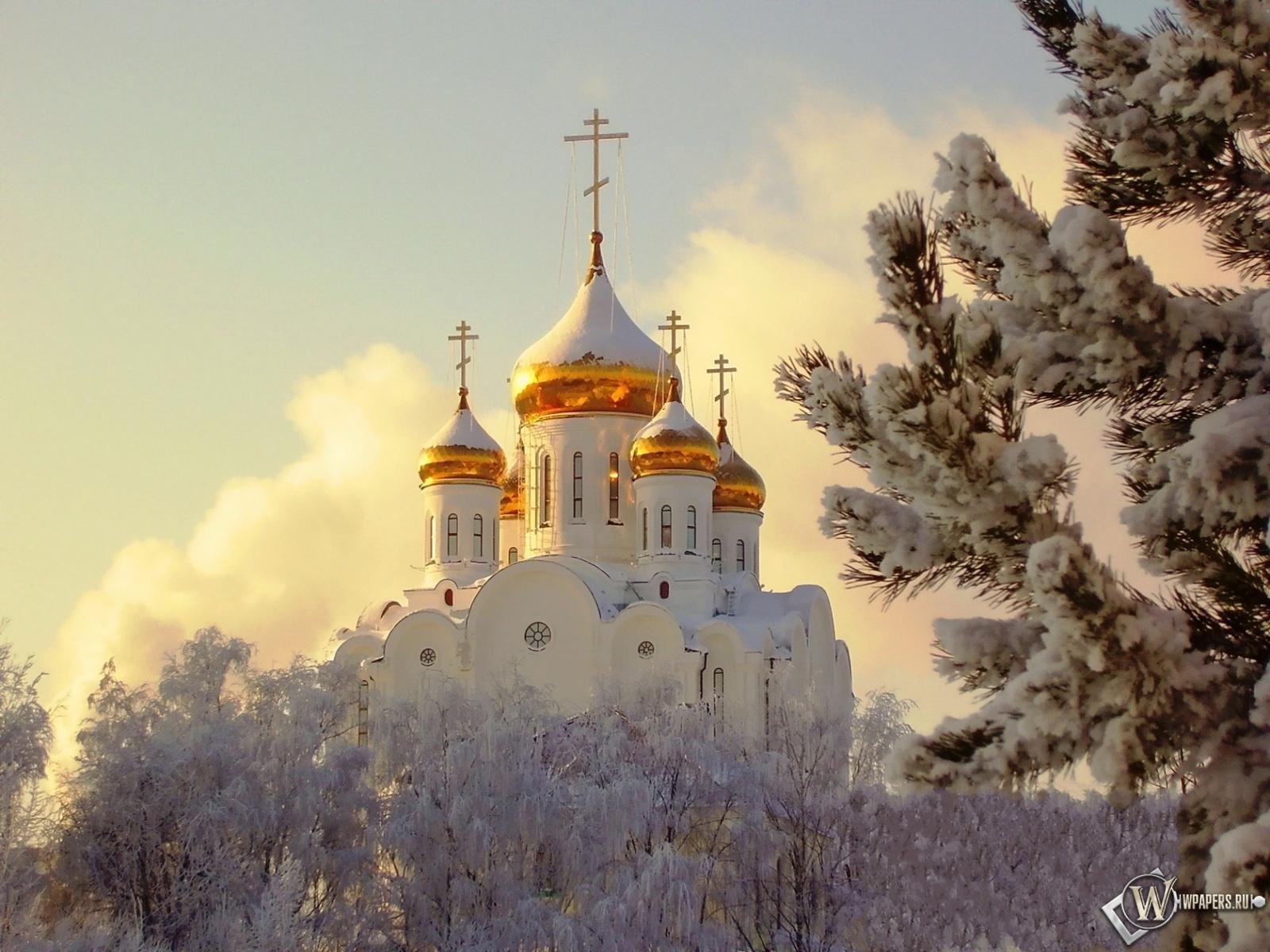 Православный храм 1600x1200