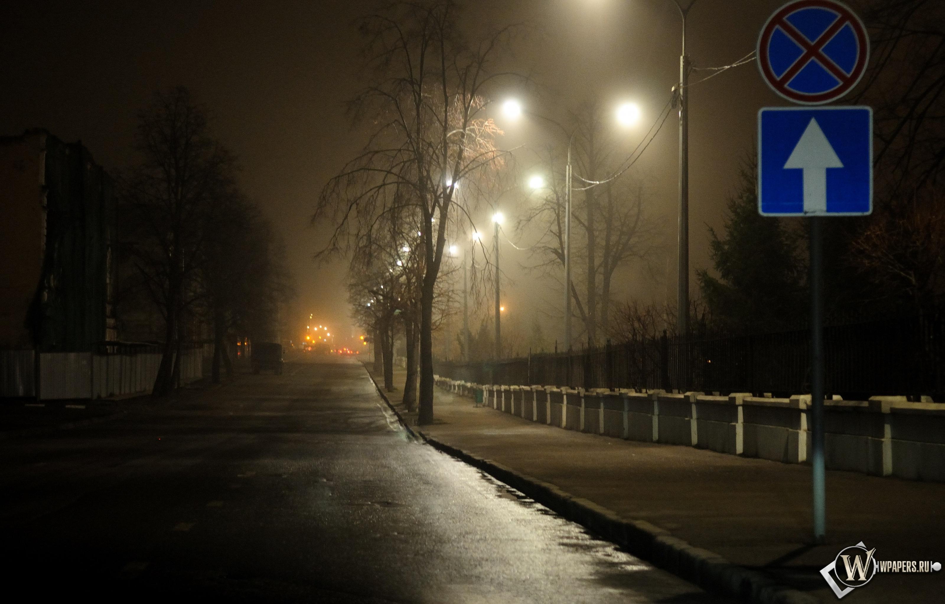 Казань - парк Черное озеро 3200x2048