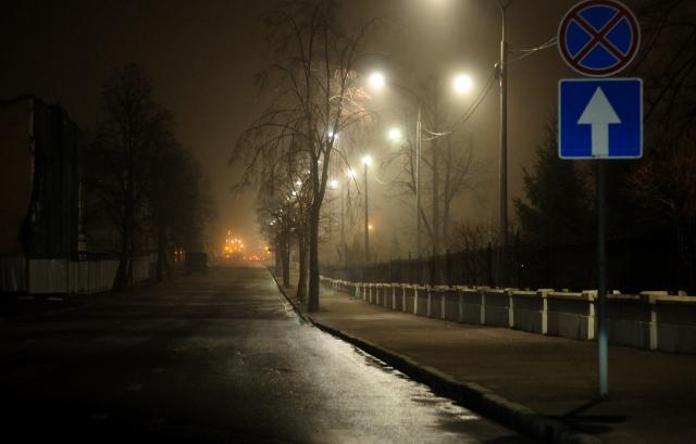Казань - парк Черное озеро
