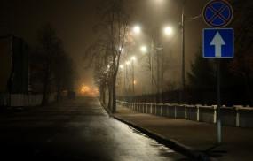 Обои Казань - парк Черное озеро: Казань, Туман, Вечер, Знак, Парк, Казань