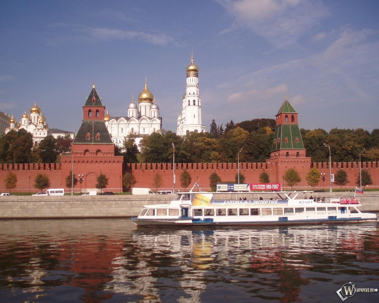 Софийская набережная (Москва) 1280x1024