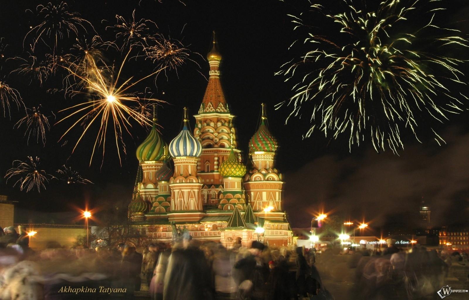 Москва Салют на площади 1600x1024
