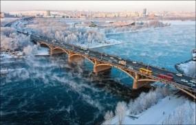 Обои Высотный Красноярск: Город, Красноярск, Прочие города