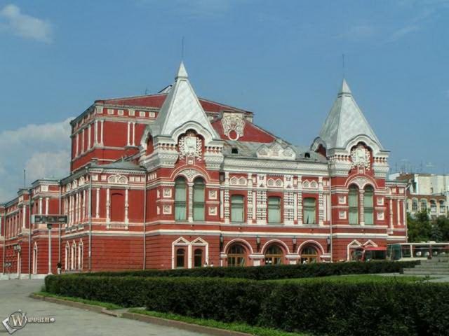 Драматический театр Самары