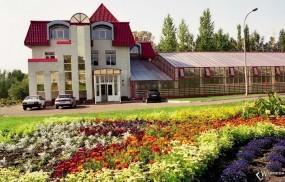 Обои Ботанический сад Уфы: , Уфа