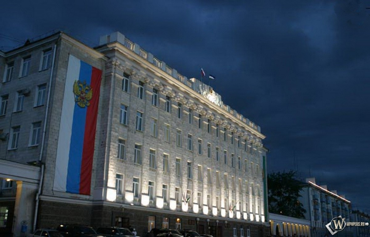 Администрация г. Уфа 1200x768
