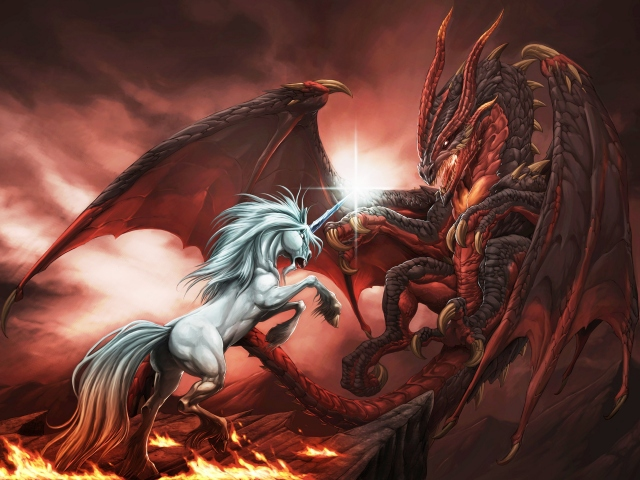 Единорог против Красного Дракона