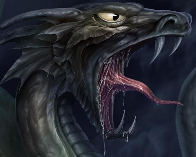 Пасть дракона
