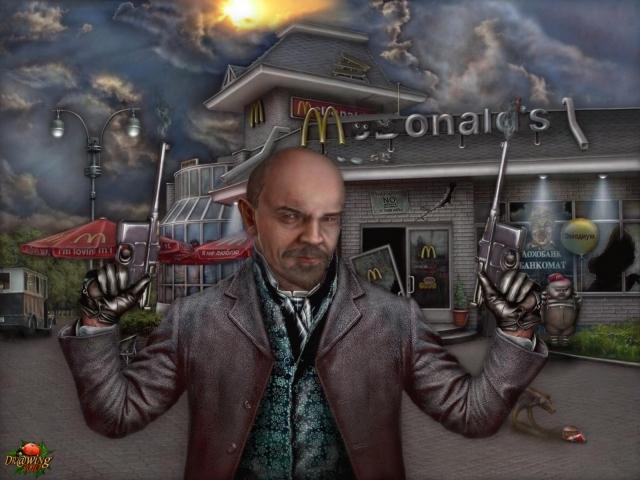 Ленин у макдоналдса