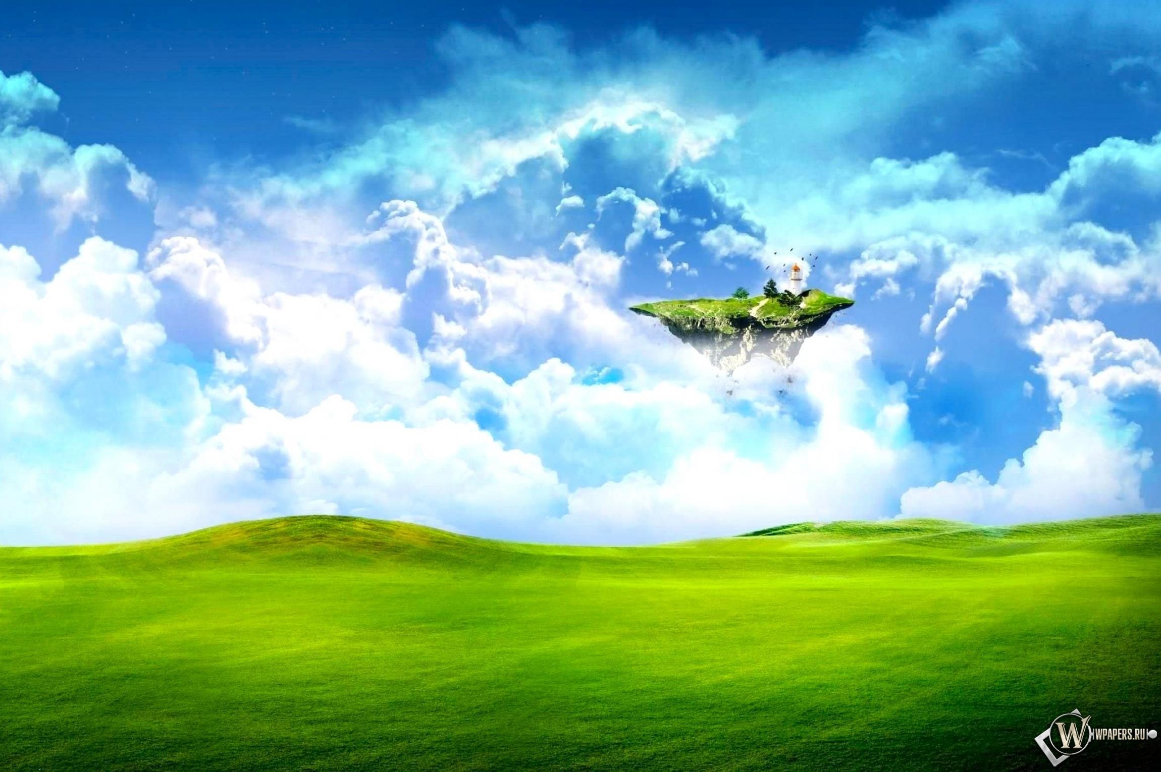 Летающий островок 2300x1530