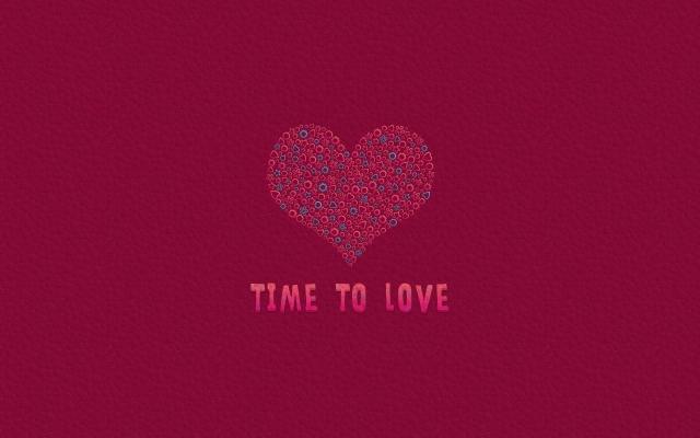 Время для любви
