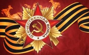 Обои День победы: Огонь, Звезда, День Победы, Лента, 9мая, День победы