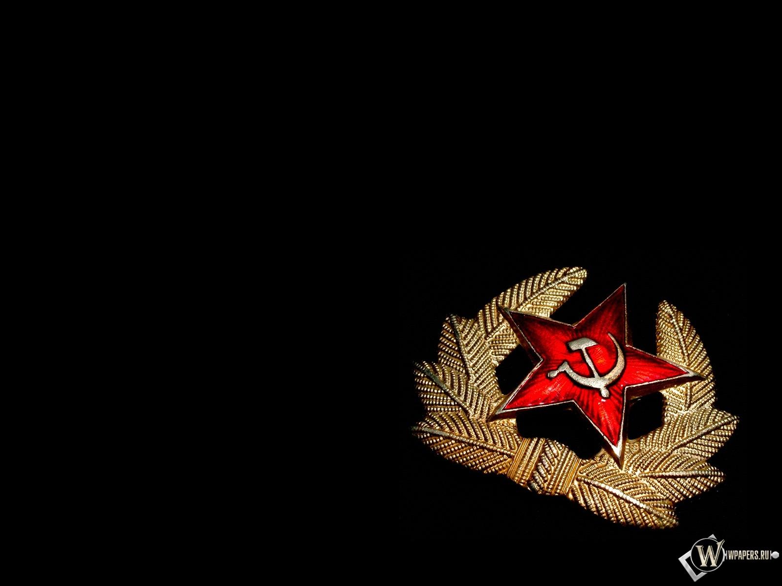 Значок красной звезды 1600x1200
