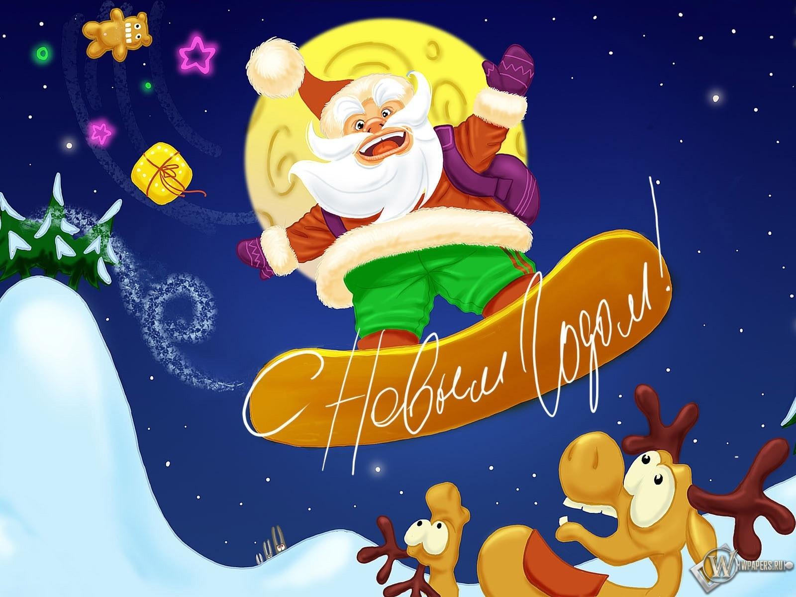 Дед Мороз на сноуборде 1600x1200
