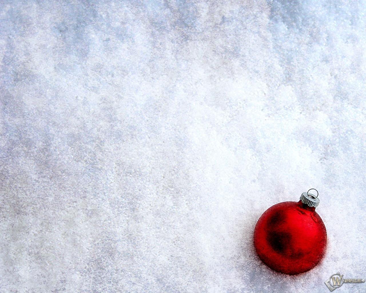 Шар в снегу 1280x1024