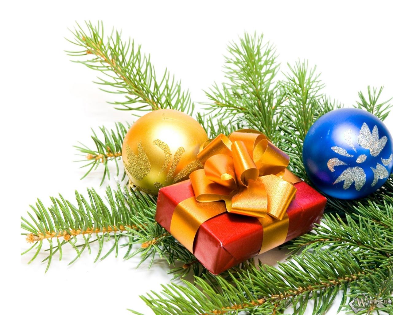 Новогодний подарок 1280x1024