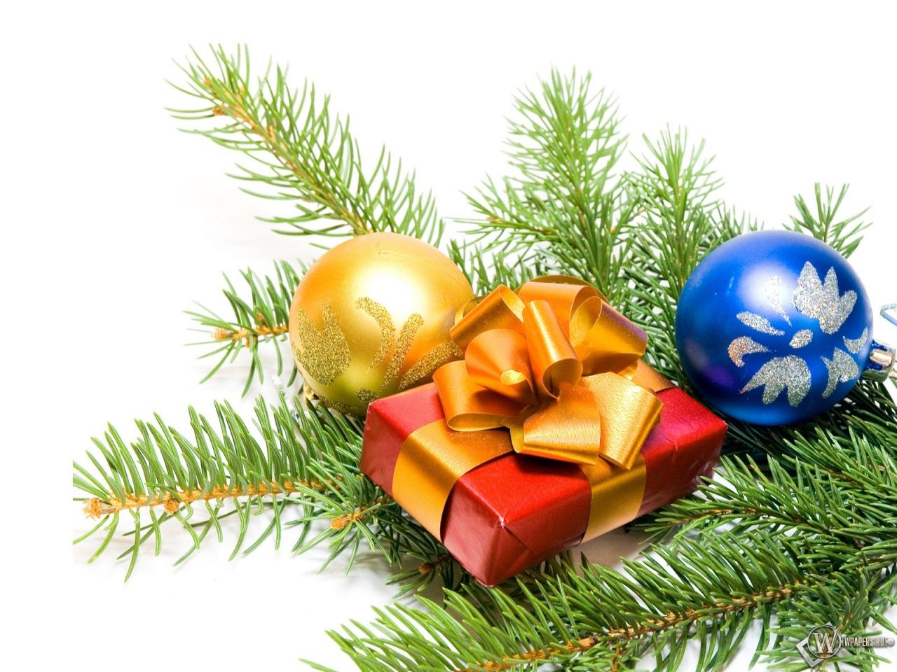 Новогодний подарок 1280x960